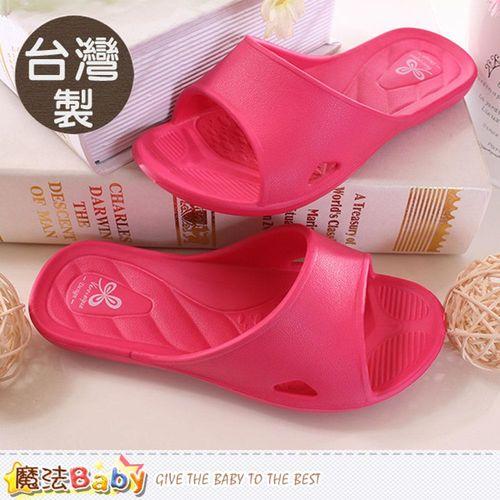 魔法Baby 兒童室內拖鞋 台灣製便利軟Q居家拖鞋~sd0107
