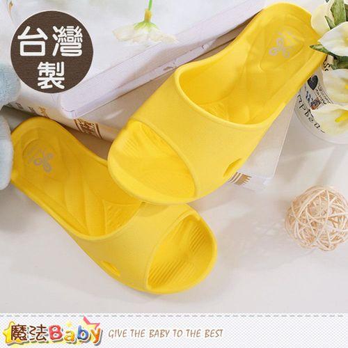 魔法Baby 兒童室內拖鞋 台灣製便利軟Q居家拖鞋~sd0106