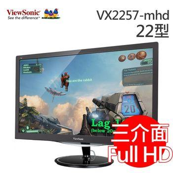 【買就送平板腳架】【ViewSonic優派】VX2257-mhd 22型 電競寬液晶螢幕
