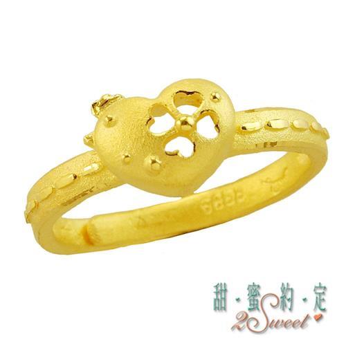 【甜蜜約定】甜蜜純金尾戒FR-S3801