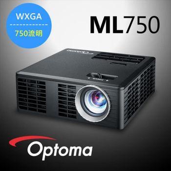 OPTOMA 可攜式LED隨身投影機 ML750 (台灣原廠公司貨)