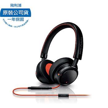 PHILIPS 飛利浦 Fidelio M1MKII 耳罩式耳機-黑橘色