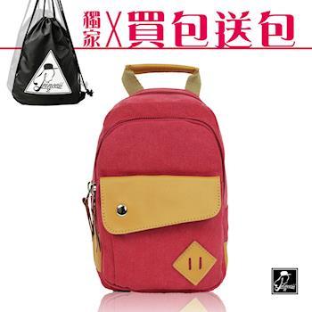 後背包1/2princess輕巧二用設計真皮斜胸包 斜背包-獨家組買包送品牌束口包