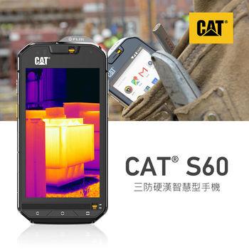 【福利品】CAT S60 防水防塵防摔 智慧型手機