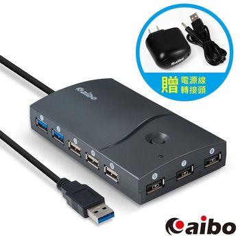 aibo USB3.0 + USB2.0 智能快速充電13埠HUB集線器 (附AC轉USB充電器)