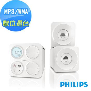 【福利品】飛利浦PHILIPS 方塊型超迷你音響 MCM1055