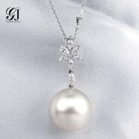 ^#91 晉佳珠寶 ^#93 Gemdealler Jewellery 心願花 天然南洋珍