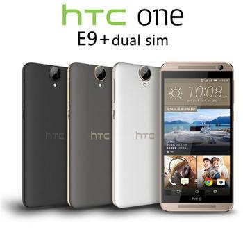 【福利品】HTC One E9+ dual sim 32GB 八核心雙卡智慧機