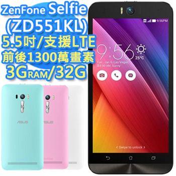 ASUS ZenFone Selfie (ZD551KL) 3G/32G