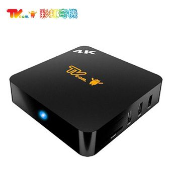 彩虹奇機 UHD-G101 四核心 2+16 智慧電視盒 Android TV Box