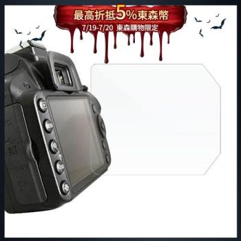 ROWA JAPAN 相機螢幕 鋼化玻璃保護貼 for Casio TR80 專用