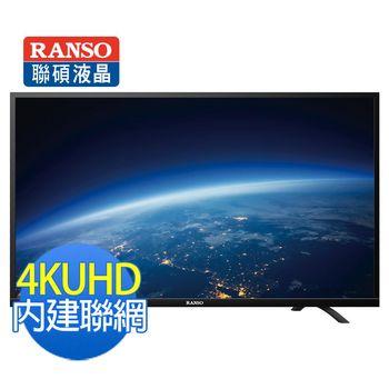 禾聯(RANSO系列)55型4K LED液晶顯示器+視訊盒(RC-55NA5)