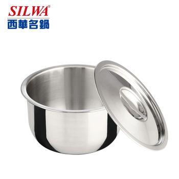 《西華Silwa》厚釜不鏽鋼調理鍋22cm