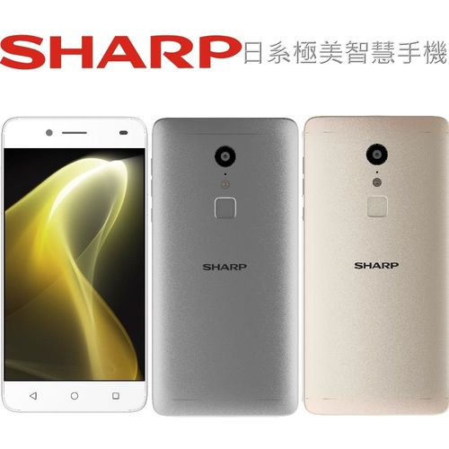 SHARP Z2 十核心 5.5 吋 4G LTE 智慧型手機 (聯強公司貨)