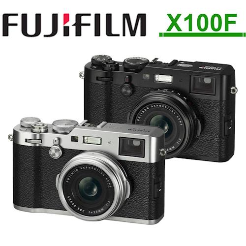 FUJIFILM X100F F2大光圈類單眼相機(公司貨)