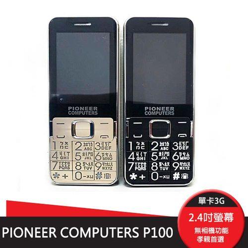 PIONEER COMPUTERS P100 單卡3G無照相直立機