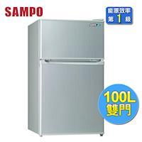 破盤~SAMPO聲寶~100公升1級雙門冰箱SR ^#45 P10G ^#40 含拆箱定位