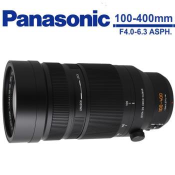 【防潮箱吹筆組】Panasonic LEICA DG VARIO-ELMAR 100-400mm F4.0-6.3 ASPH.POWER O.I.S.(公司貨)