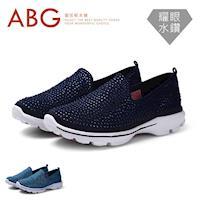 ~ABG~璀璨水鑽休閒鞋 ^#45 雙色  ^#40 658 ^#41
