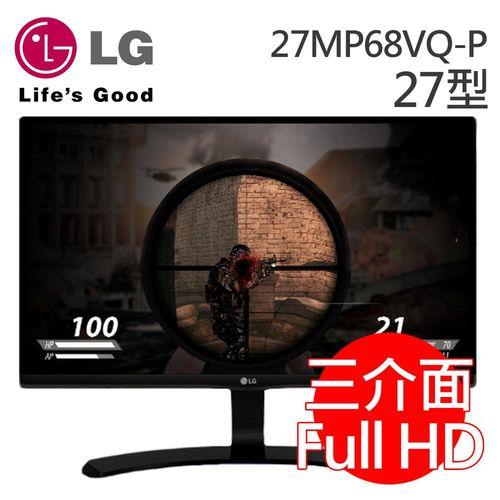 【LG樂金】27MP68VQ-P 27型 低藍光不閃爍 Full HD AH-IPS 電競液晶顯示器