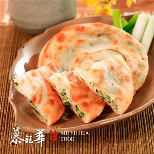 【慕鈺華】 三星蔥油餅x4包(5片/包)