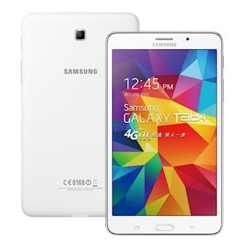 【福利品】Samsung Galaxy Tab 4 7.0 LTE 平板電腦