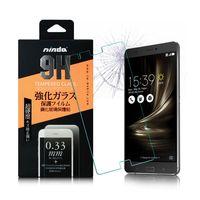 NISDA ASUS ZenFone 3 Ultra ZU680KL 6.8吋 鋼化 9H