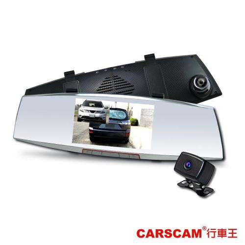 CARSCAM行車王 X8000 雙SONY感光元件 1080P 雙鏡頭後視鏡型行車記錄器 贈送16G記憶卡