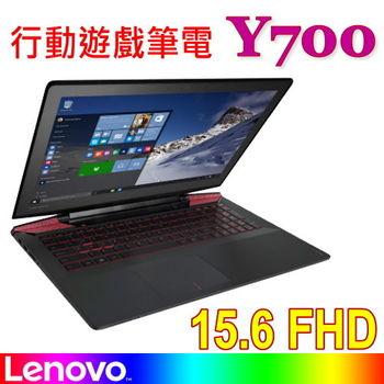 Lenovo 聯想 Y700 80NV00EJTW 15.6吋 FHD i7-6700HQ GTX960M 4G獨顯 1TB ideapad 遊戲筆電