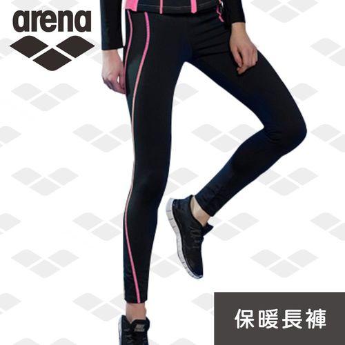 【限量 春夏新款】  arena 女士 休閒款 FSS7230WPA 游泳長褲 運動 健身 衝浪衣 提臀 保暖 防曬