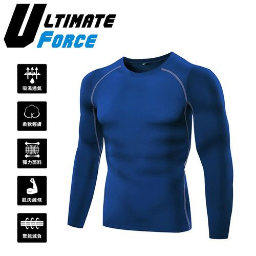 Ultimate Force「極限動力」男子強力伸縮型長袖T恤-藍色