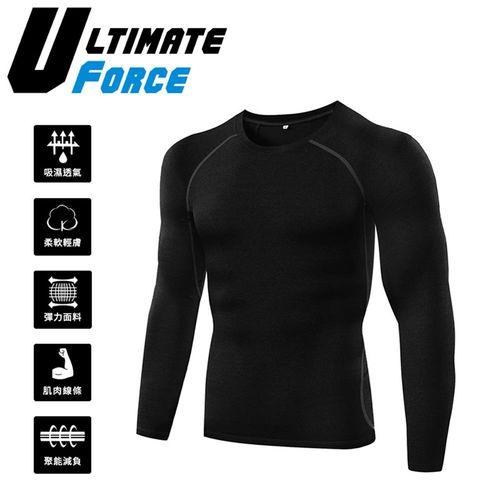 Ultimate Force「極限動力」男子強力伸縮型長袖T恤-黑色