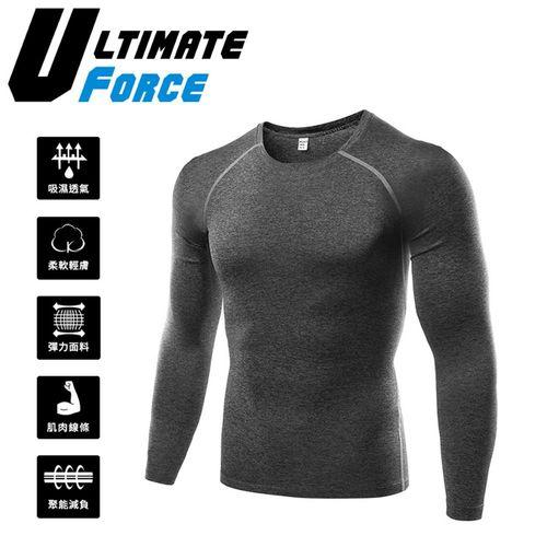 Ultimate Force「極限動力」男子強力伸縮型長袖T恤-灰色