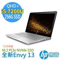 HP 惠普 Envy 13 ^#45 ab041TU 13.3吋 QHD ^#43 i5