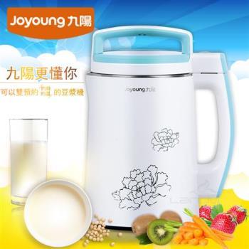 Joyoung九陽 冷熱料理調理機(豆漿機) DJ13M-D990SG