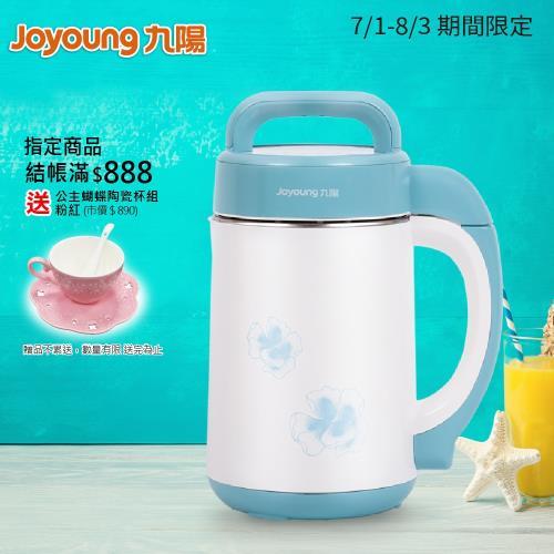 Joyoung 九陽 冷熱料理調理機(豆漿機) DJ12M-A910SG