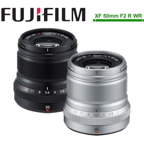 【保護鏡+拭筆】FUJIFILM XF 50mm F2 R WR 定焦鏡頭 (公司貨)