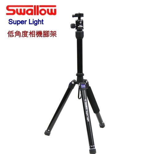 Swallow Super Light輕巧 反折低角度 快拆雲台腳架~最高高度130cm收納長度27.5cm