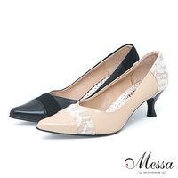 ~Messa米莎專櫃女鞋~ ^#40 MIT ^#41 都會韓風浪漫蕾絲仕女尖頭內真皮低跟