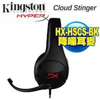 金士頓 HyperX Cloud Stinger 電競耳機 HX~HSCS~BK