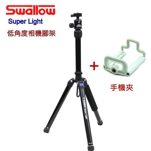 Swallow Super Light輕巧 反折低角度 快拆雲台腳架~最高高度130cm收納長度27.5cm~送手機夾