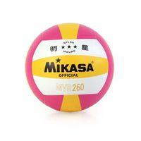~MIKASA~彩膠排球 MVR260 ^#45 5號球 桃紅黃
