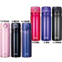 膳魔師【PA-500】500ml彈蓋式不鏽鋼真空保溫杯保溫瓶 與JMY-500/JMY-501/JMY-502MR/JMY-503/JMY-502JS-BL同款