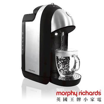 MORPHY RICHARDS  one cup即熱電水壺開飲機(1.8L)