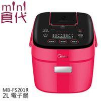 Midea mini 美的 電子鍋 MB~FS201R