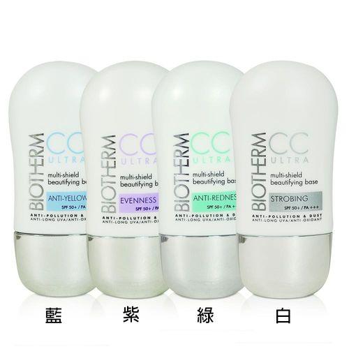 【BIOTHERM 碧兒泉】超清爽防護亮白CC隔離乳SPF50+/PA+++ (30ml)