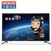 HERAN禾聯 32吋 IPS硬板 LED超薄型液晶顯示器 視訊盒 HD-32DCT -送