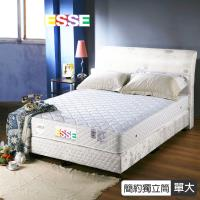 ~ESSE御璽名床~精緻 獨立筒床墊3.5x6.2尺 單人尺寸