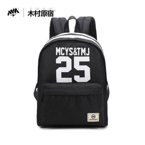 木村原宿MM - NO.25 潮數字 運動版防潑水大容量後背包 - 黑白字