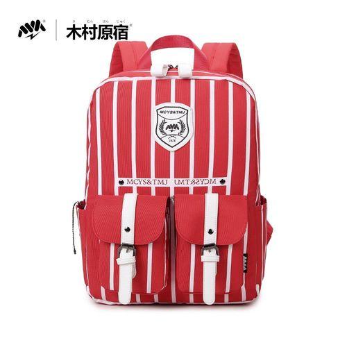 木村原宿MM - 直線道 中性口袋厚墊釋壓筆電後背包-紅白條